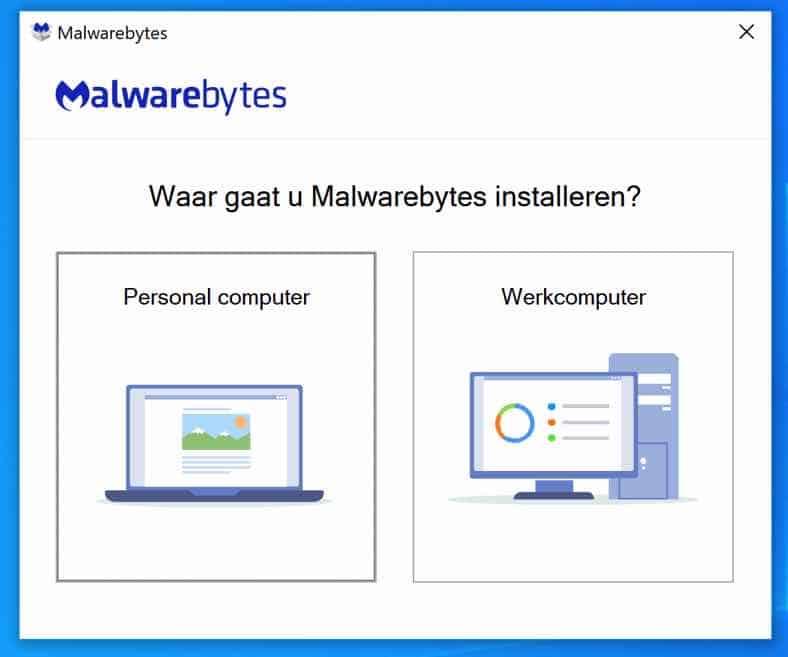 malwarebytes persoonlijk of werkcomputer